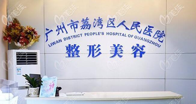广州荔湾人民医院脸部奥美定取出案例