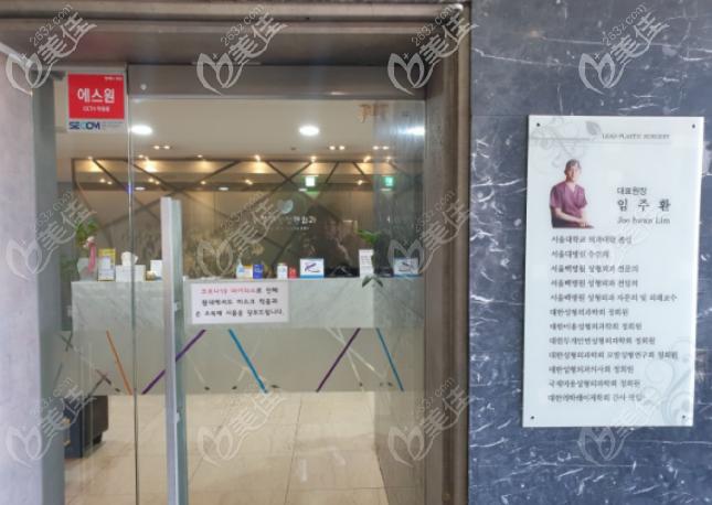 韩国Sulleim心动整形医院