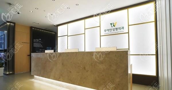 韩国优雅人整形外科