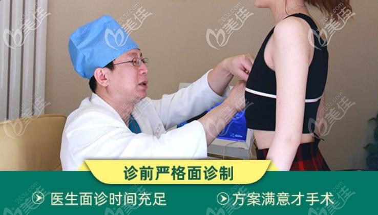 有谁去过北京润美玉之光医院