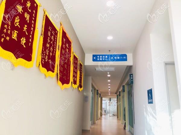 瑞泰口腔的院内走廊锦旗悬挂处