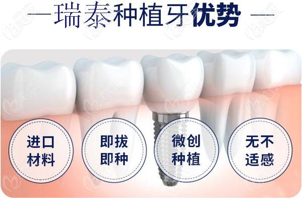 虽说北京瑞泰口腔做种植牙不可以走医保,但种牙费用也不算贵哦