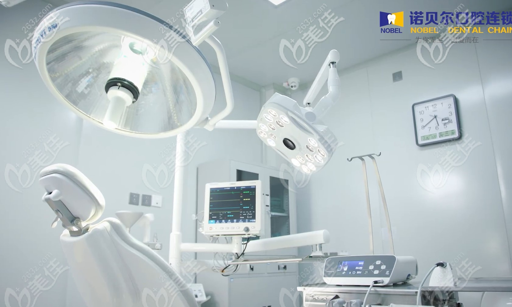 层流级无菌种植牙手术室