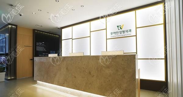韩国优雅人整形医院怎么样