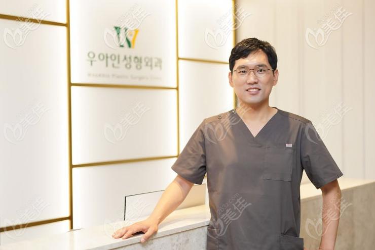 韩国优雅人整形医院收费价格表,看去韩国做整容手术大概需要多少钱
