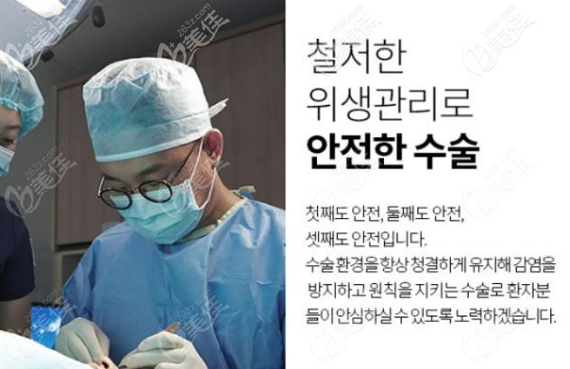 韩国大眼睛整形美容医院手术时刻