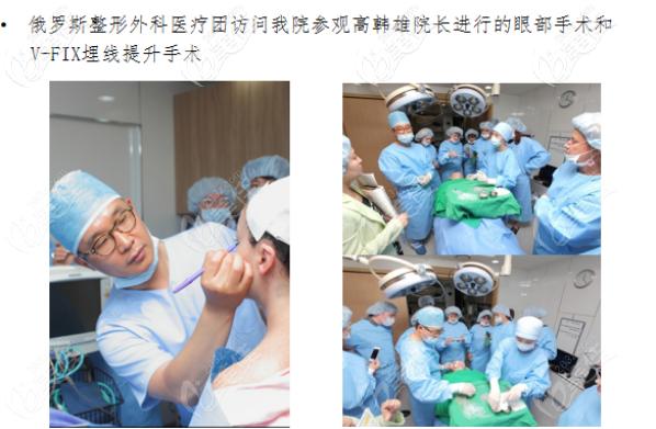 韩国大眼睛的V-Fix埋线提升手术