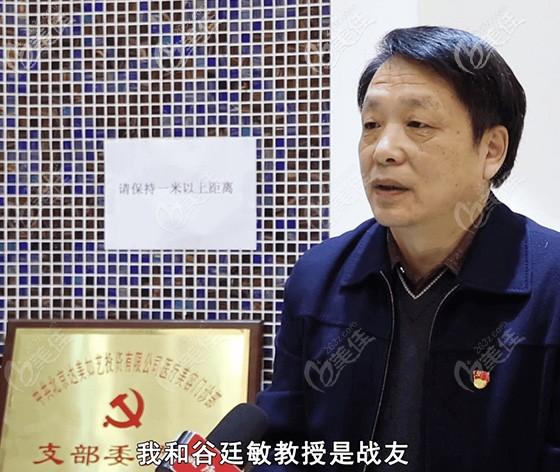 达美如艺创办人杨万平先生接受采访照