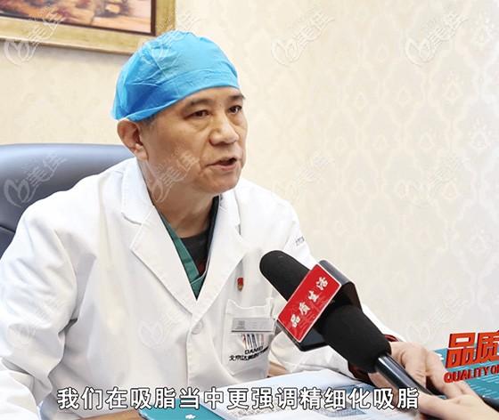 北京达美如艺医疗美容谷廷敏总院长接受采访照
