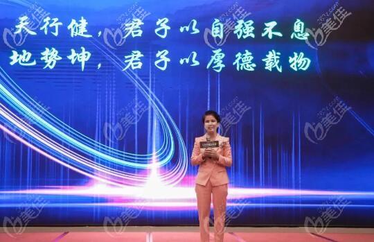 海南兰颜慧医学美容医院创办人李润琴女士演讲