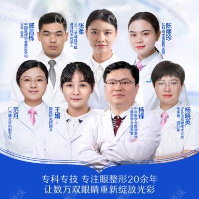 广州曙光双眼皮修复医生推荐