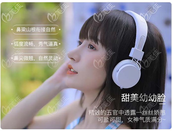 深圳yestar艺星整形文丰医生隆鼻案例