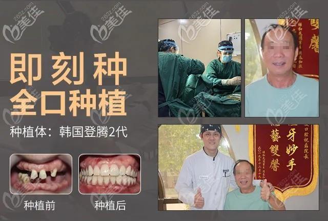 郑州唯美口腔医院术前照片1