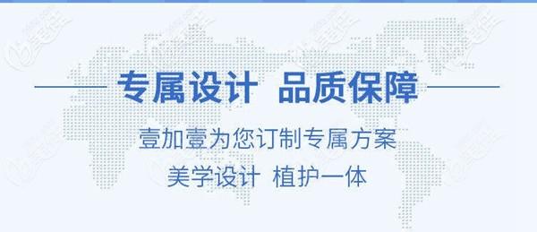 嗨~广州壹加壹微针植发医院现用该技术种植1毛囊的价格是18元起,你心动了吗?