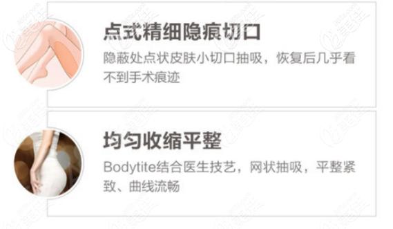 杨季涛医生做吸脂手术皮肤会很平整