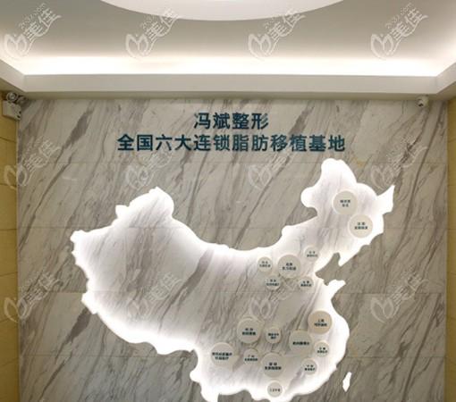 北京东方和谐冯斌整形医院环境