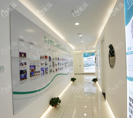 北京东方和谐文化墙