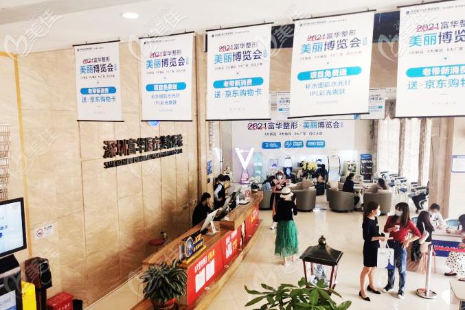 发现深圳富华高静医生真的超有名气整形水平也很高