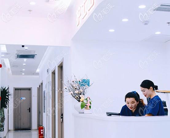 北京成好医疗美容环境