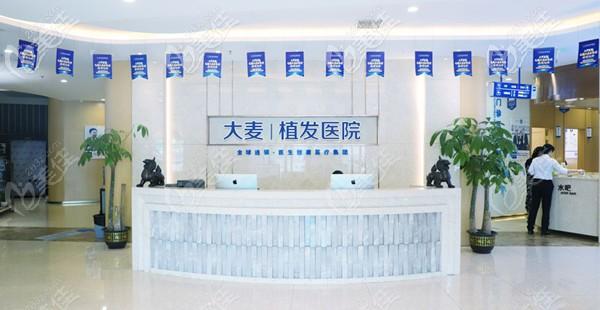 大麦微针植发医院广州分院