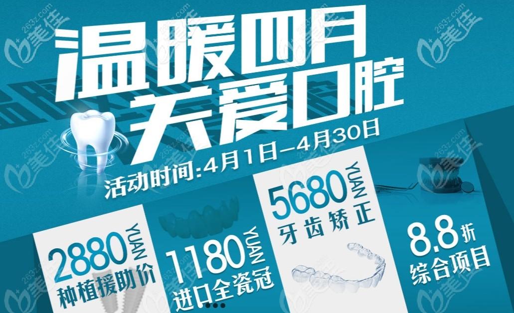 在重庆观音桥的口腔医院做传统金属托槽矫正价格5千多,是除拔牙的包干费用