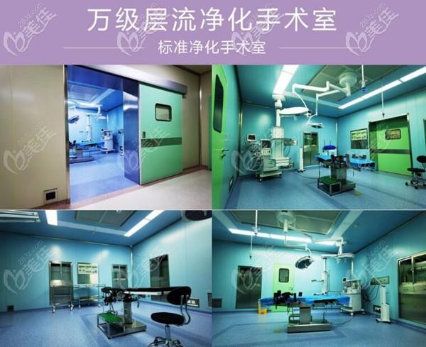 院内有层流手术室保障手术安全