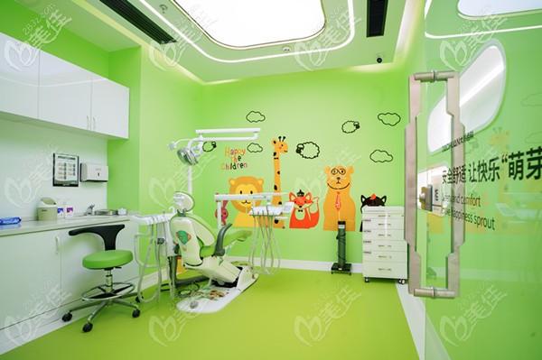 温馨的儿牙诊室