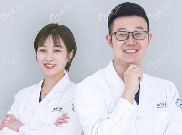 正畸医生程锦和助手郭雪梅合照