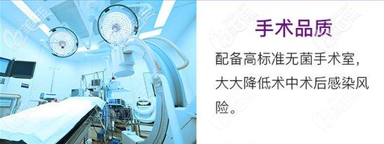珠海九龙医院隆胸更安全有层流手术室和麻醉师
