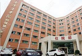 广州广东药科大学附属第三医院