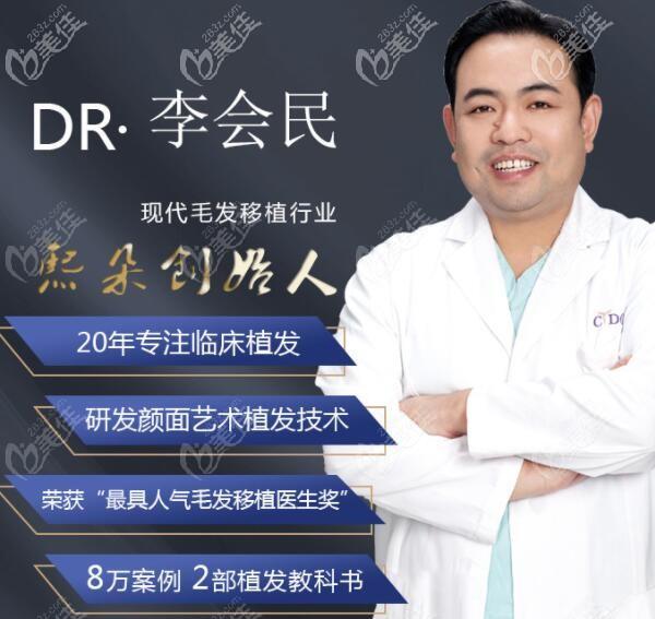 武汉熙朵专科植发机构