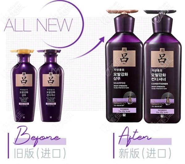 韩国紫吕洗发水