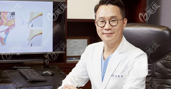 韩国大眼睛整形医院高韩雄眼整形技术分析,不愧是韩国做双眼皮有名的医院