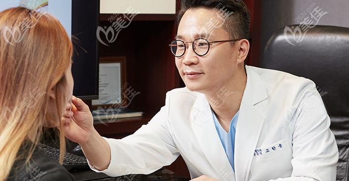 韩国大眼睛整形医院高韩雄医生面诊过程图