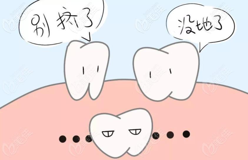 儿童牙齿矫正选什么牙套好