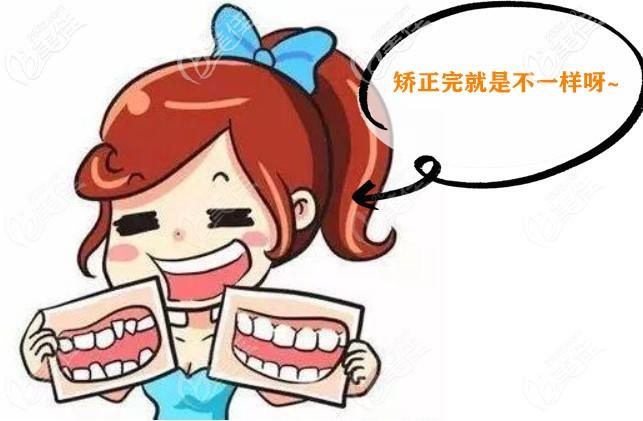 衡阳牙齿矫正大概多少钱