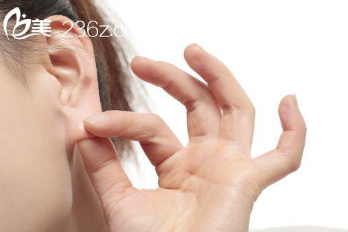 耳垂缩小术